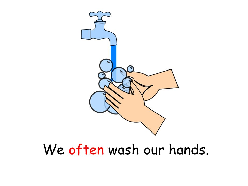We often wash our hands.