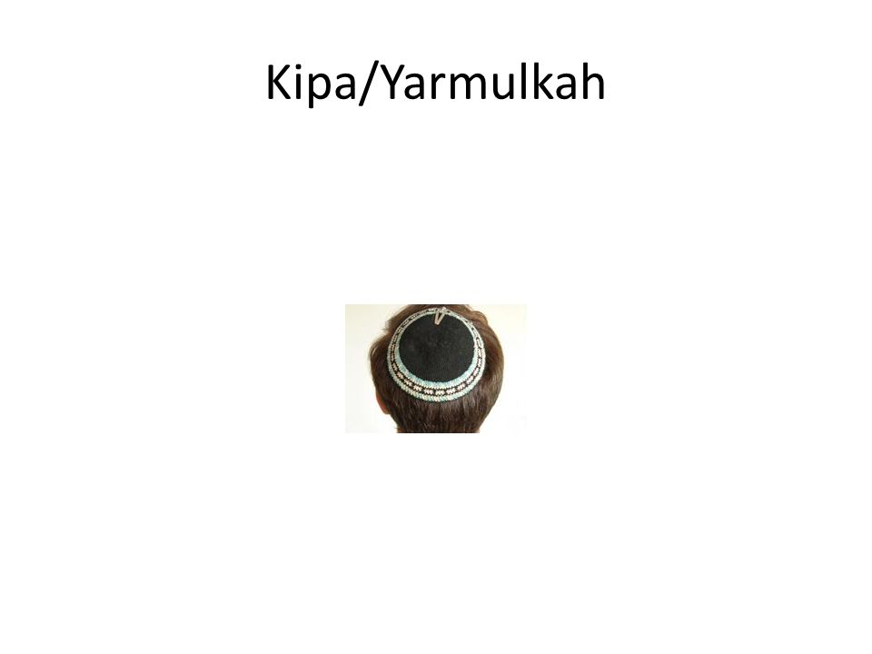 Kipa/Yarmulkah