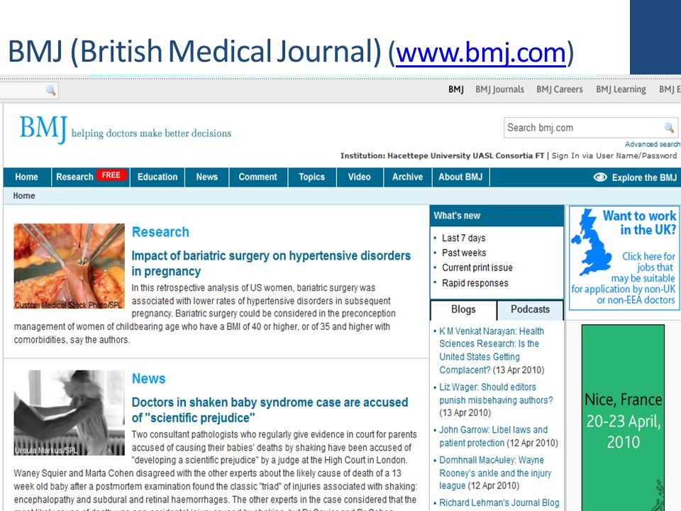 BMJ (British Medical Journal) (www.bmj.com)