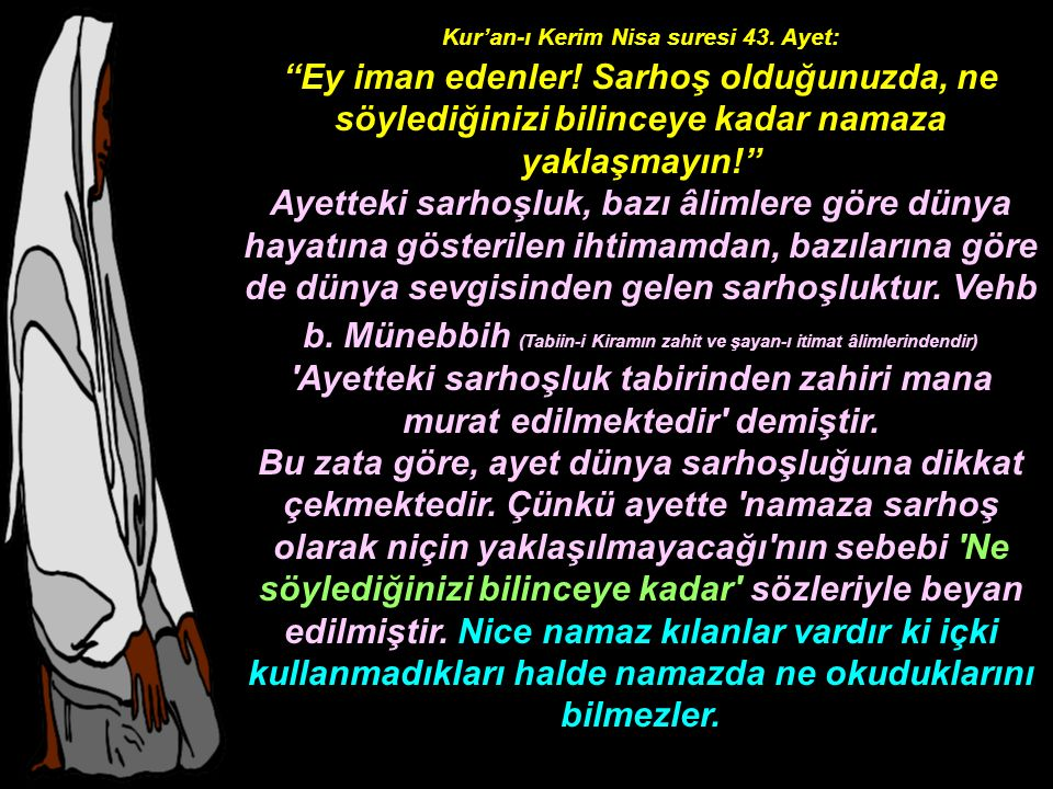Kur'an-ı Kerim Nisa suresi 43. Ayet:
