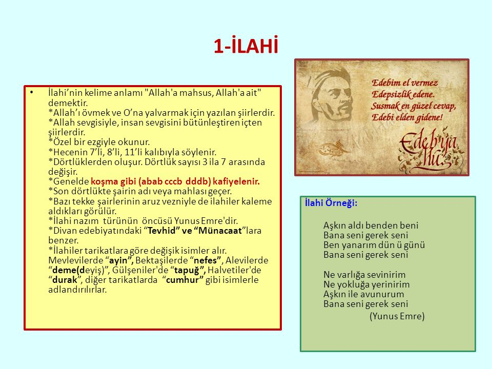 1-İLAHİ