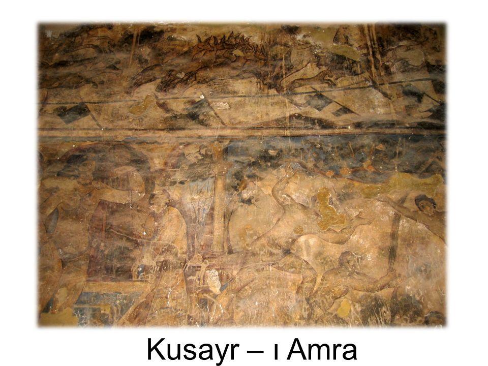 Kusayr – ı Amra