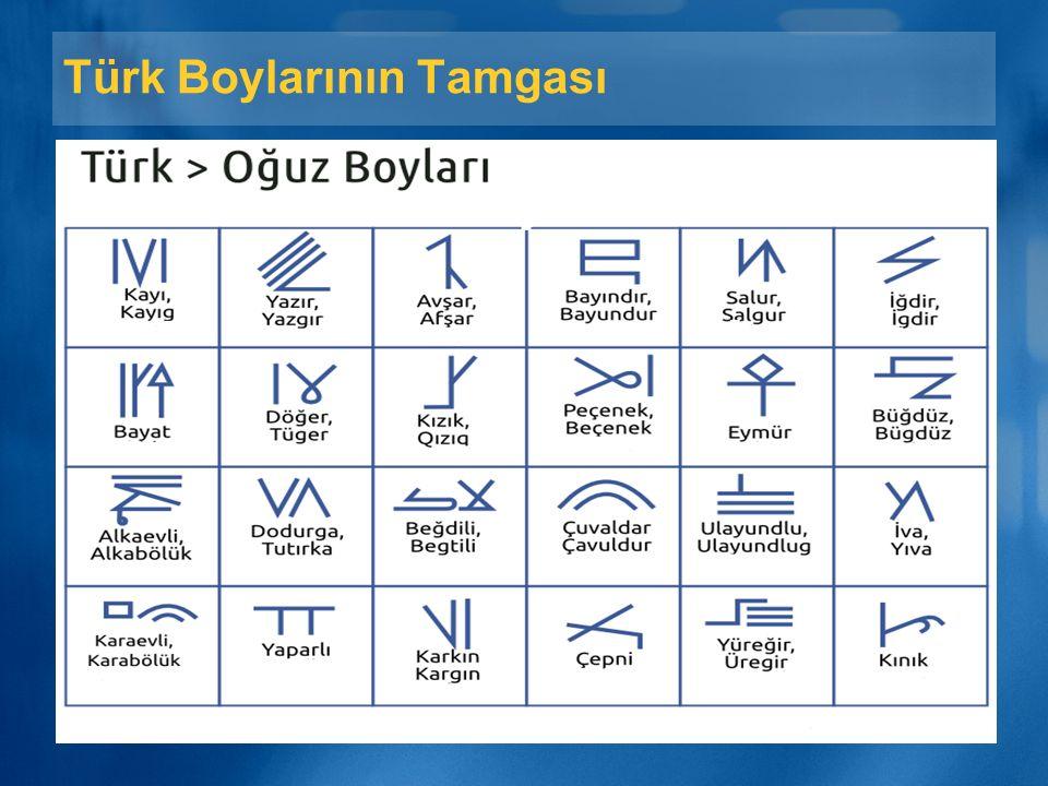 Türk Boylarının Tamgası