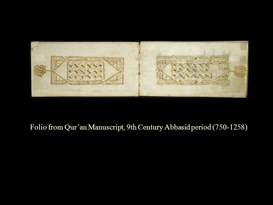Folio from Qur'an Manuscript, 9th Century Abbasid period (750-1258)