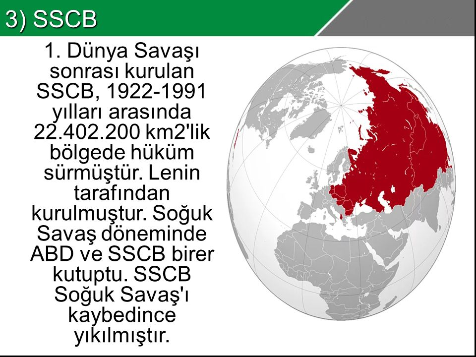 3) SSCB