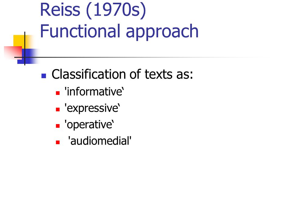 Reiss (1970s) Functional approach