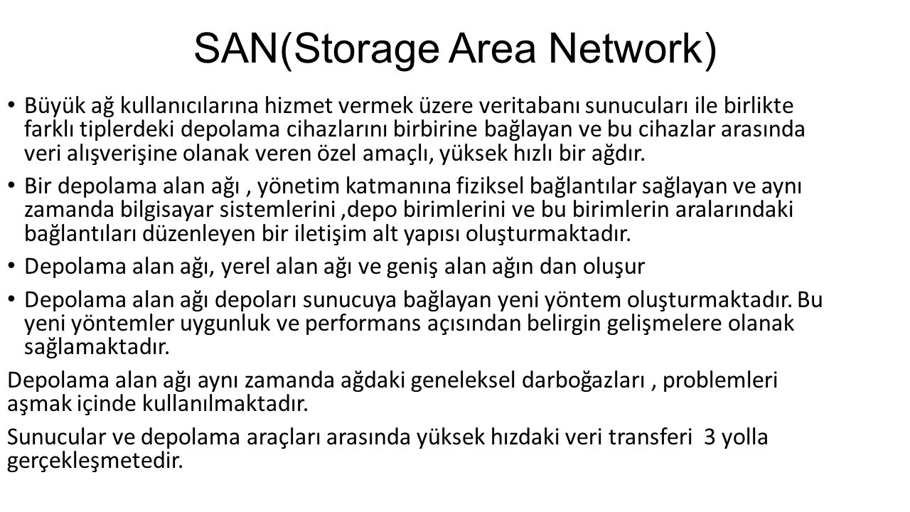 SAN(Storage Area Network)