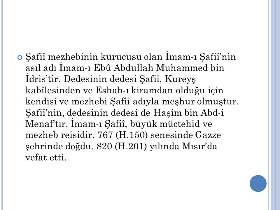 Şafiî mezhebinin kurucusu olan İmam-ı Şafiî'nin asıl adı İmam-ı Ebû Abdullah Muhammed bin İdris'tir.