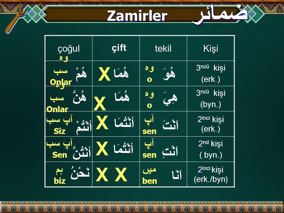 ضمائر X X X X X X Zamirler هُمْ هُمَا هُوَ هُنَّ هُمَا هِيَ أنْتُمَا