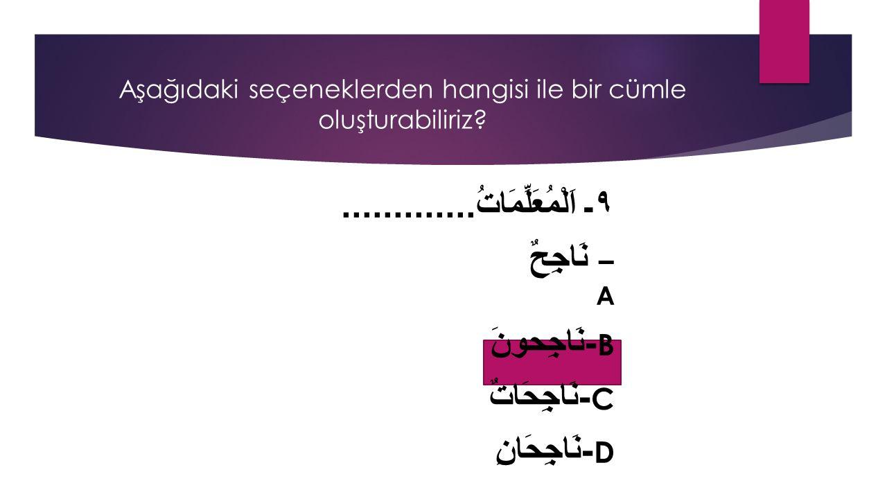 Aşağıdaki seçeneklerden hangisi ile bir cümle oluşturabiliriz