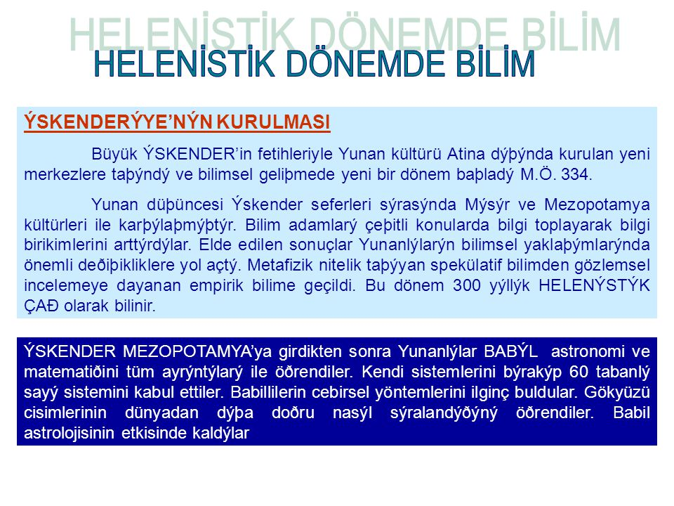 HELENİSTİK DÖNEMDE BİLİM