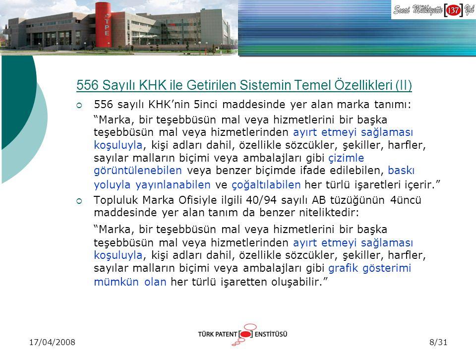 556 Sayılı KHK ile Getirilen Sistemin Temel Özellikleri (II)