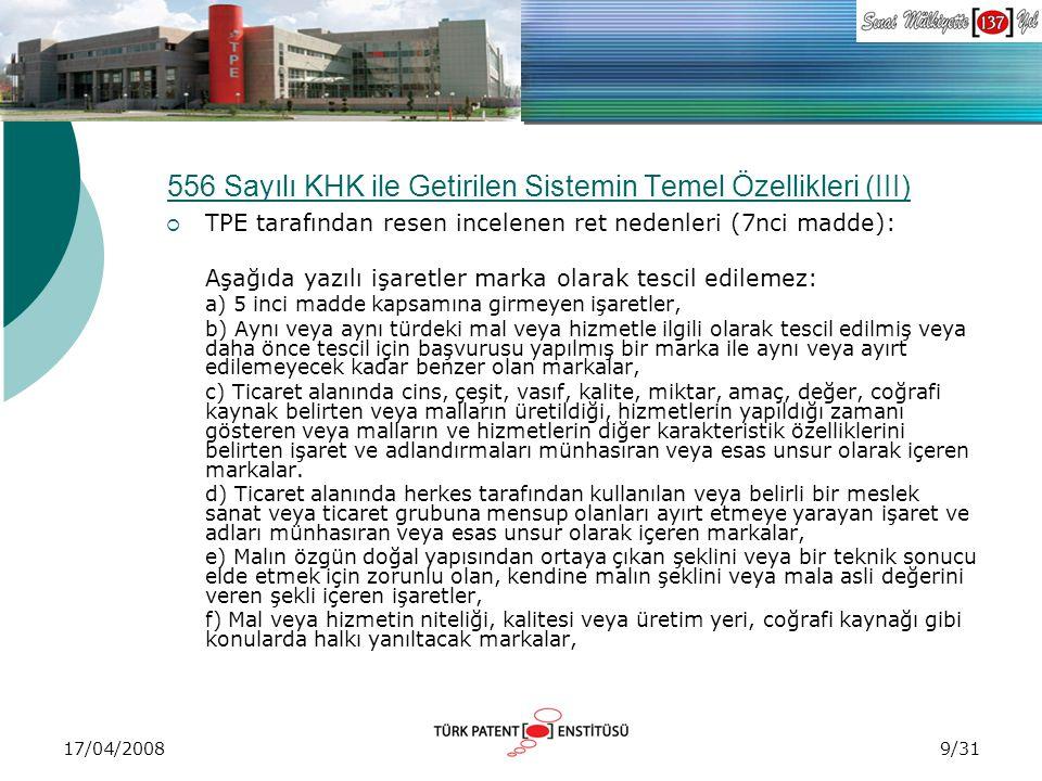 556 Sayılı KHK ile Getirilen Sistemin Temel Özellikleri (III)