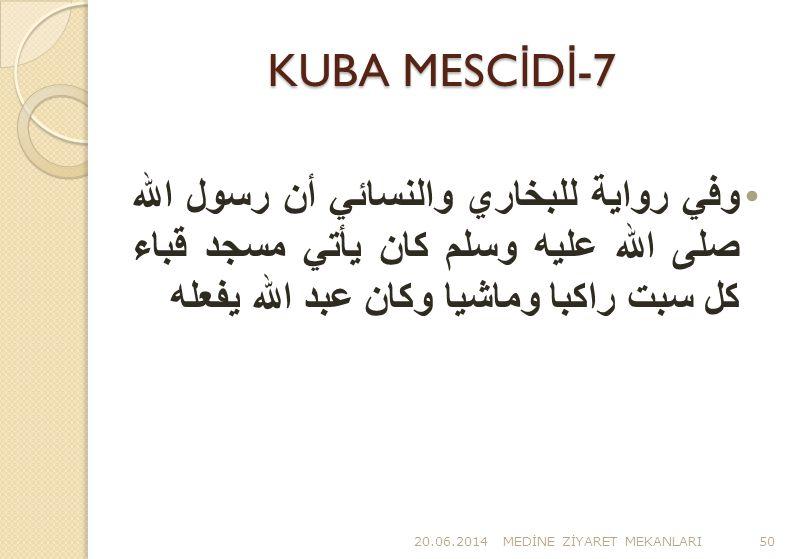 KUBA MESCİDİ-7 وفي رواية للبخاري والنسائي أن رسول الله صلى الله عليه وسلم كان يأتي مسجد قباء كل سبت راكبا وماشيا وكان عبد الله يفعله.