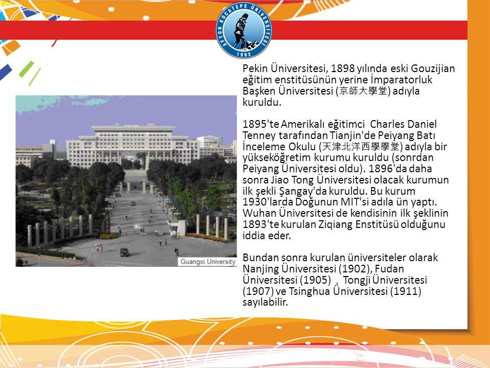 Pekin Üniversitesi, 1898 yılında eski Gouzijian eğitim enstitüsünün yerine İmparatorluk Başken Üniversitesi (京師大學堂) adıyla kuruldu.