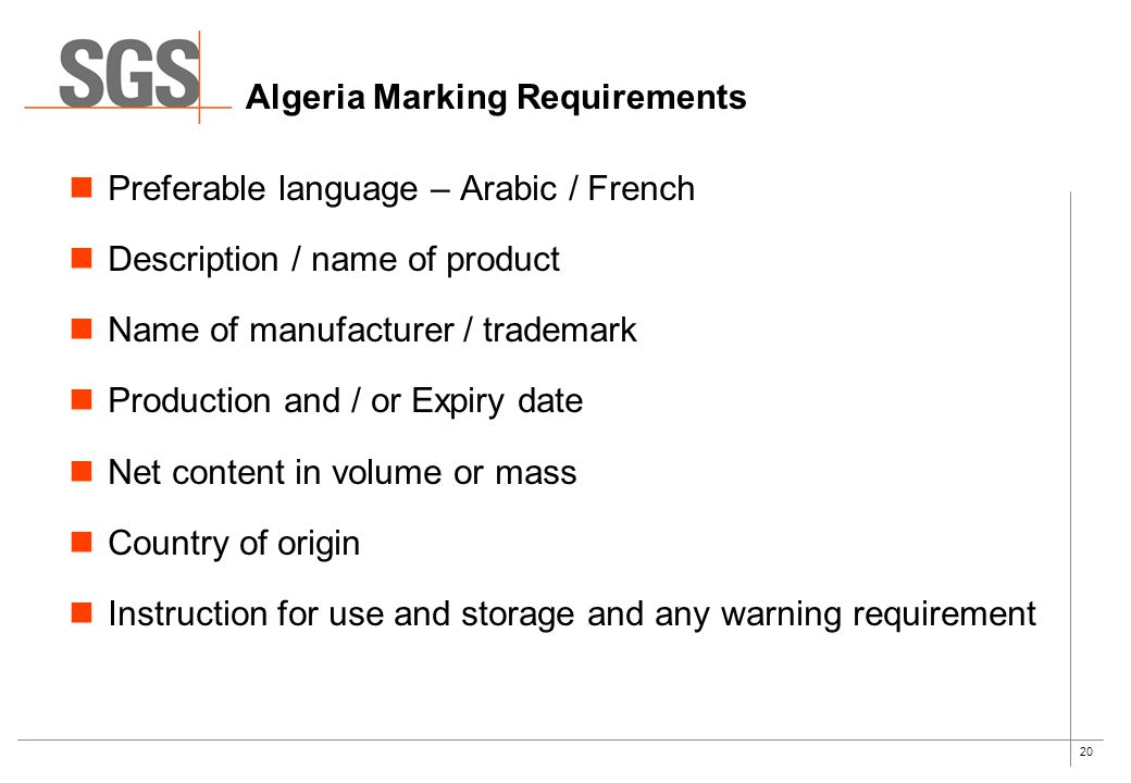 Algeria Marking Requirements