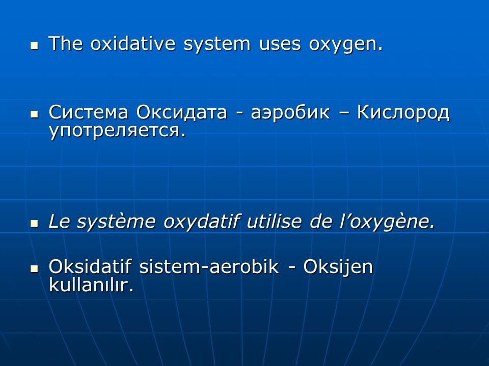 The oxidative system uses oxygen.