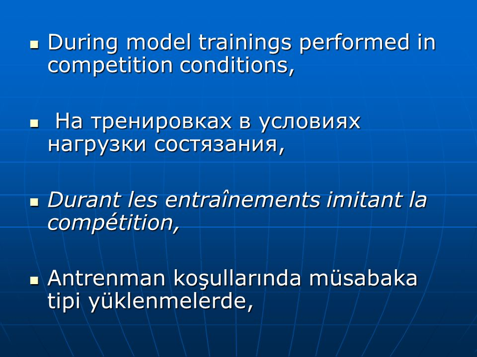 During model trainings performed in competition conditions,