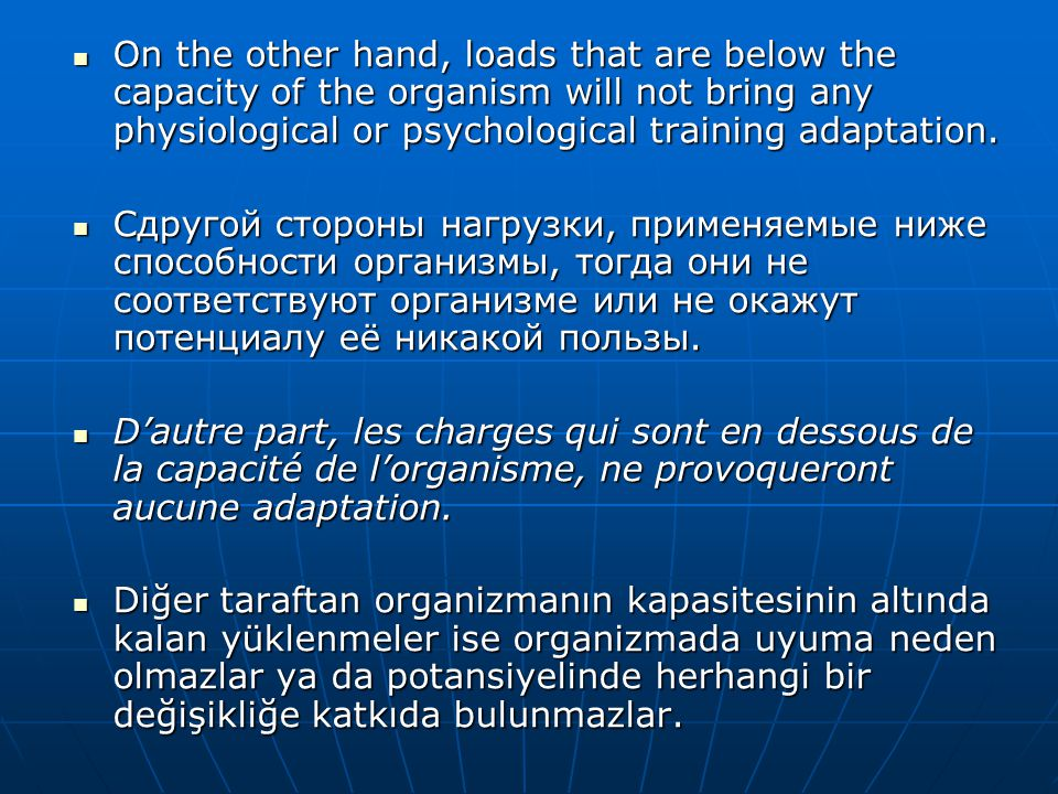 On the other hand, loads that are below the capacity of the organism will not bring any physiological or psychological training adaptation.