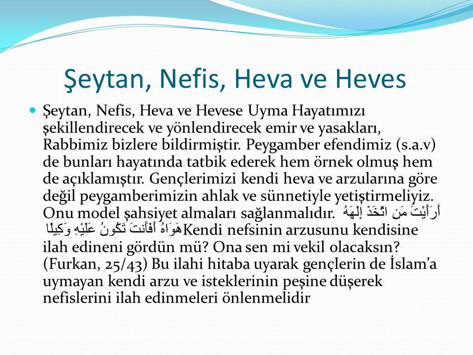Şeytan, Nefis, Heva ve Heves