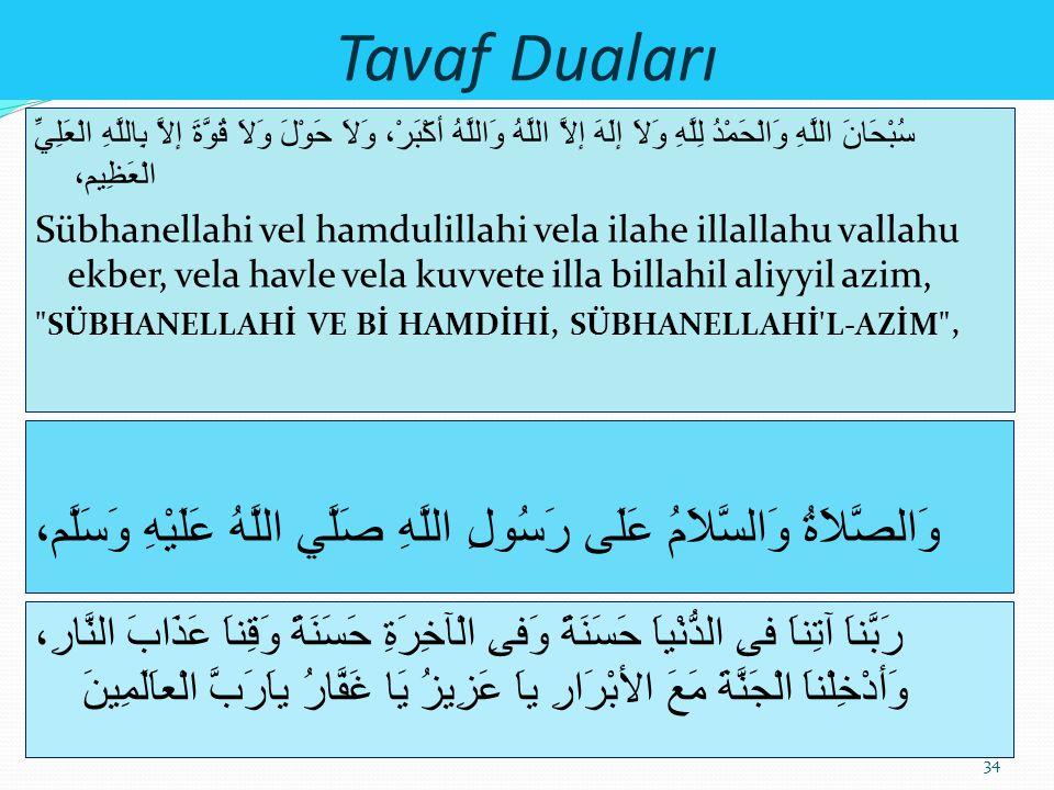 Tavaf Duaları