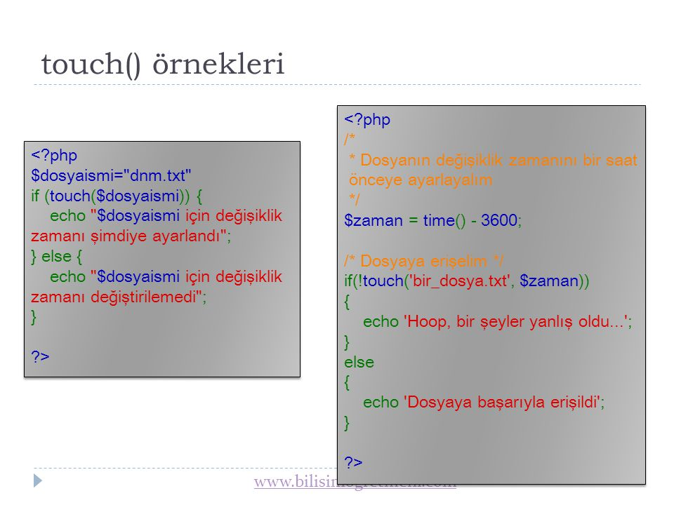 touch() örnekleri