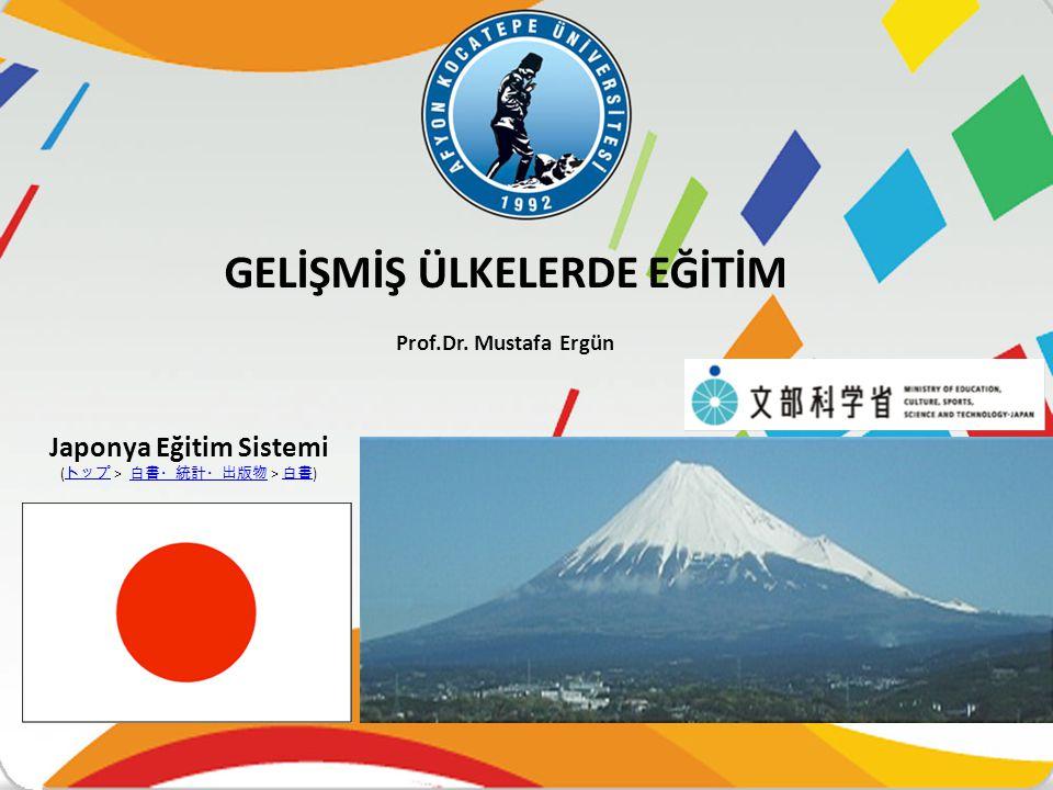 Japonya Eğitim Sistemi (トップ > 白書・統計・出版物 > 白書)