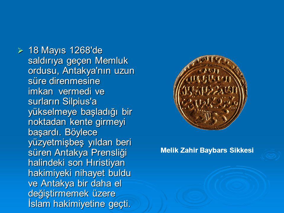 Melik Zahir Baybars Sikkesi