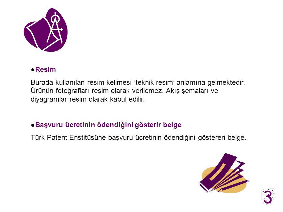 ●Resim
