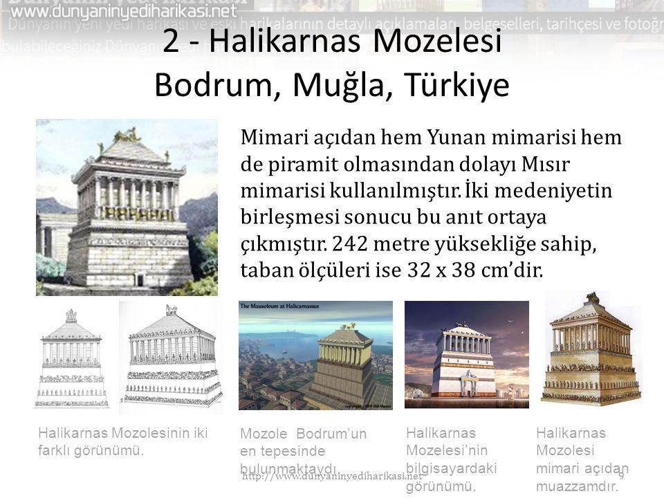 2 - Halikarnas Mozelesi Bodrum, Muğla, Türkiye