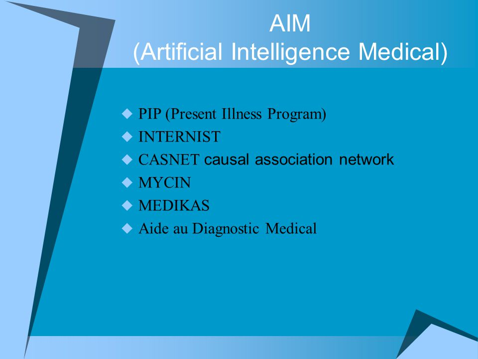 AIM (Artificial Intelligence Medical)