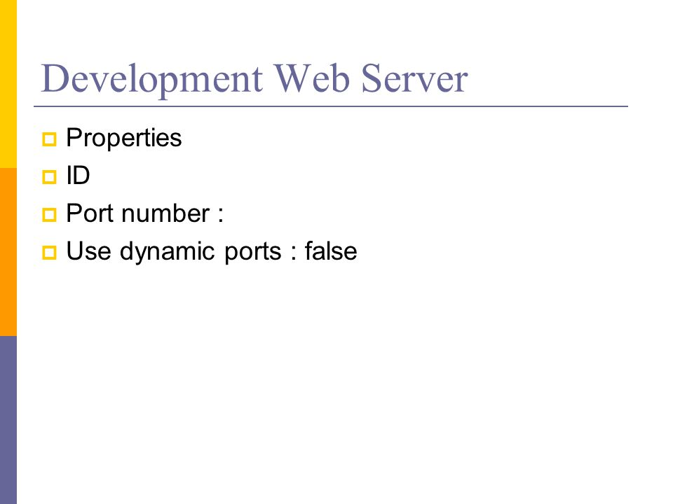 Development Web Server