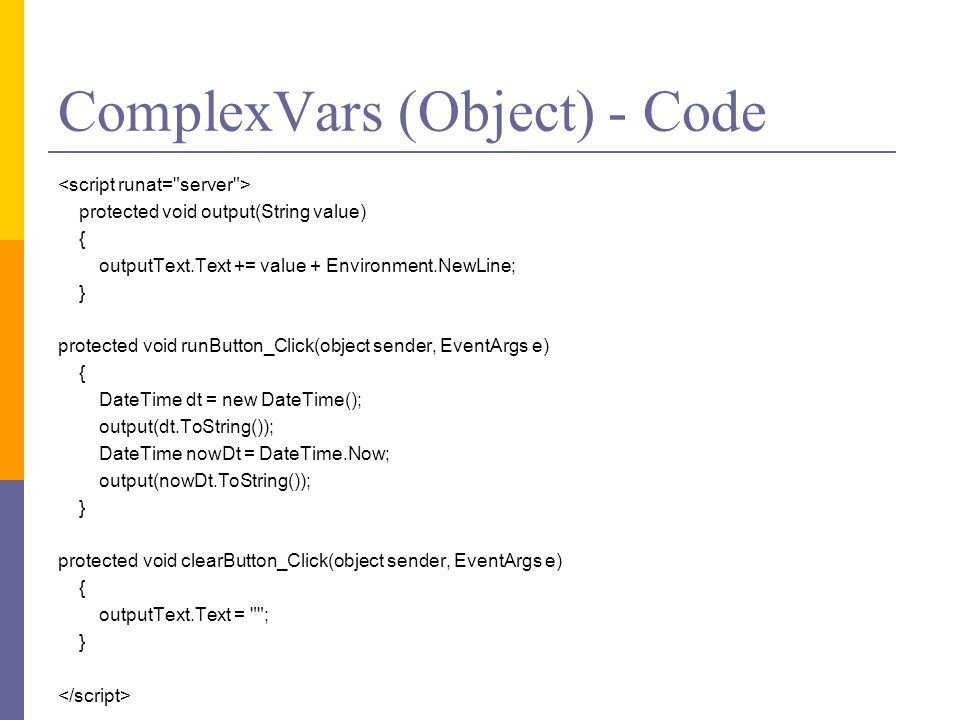 ComplexVars (Object) - Code