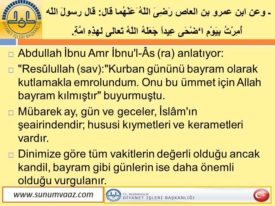 Abdullah İbnu Amr İbnu l-Âs (ra) anlatıyor: