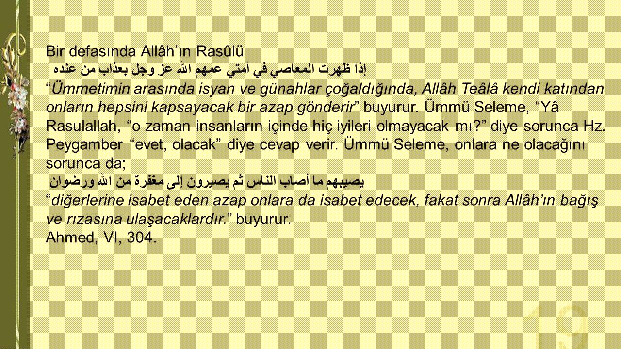Bir defasında Allâh'ın Rasûlü. إذا ظهرت المعاصي في أمتي عمهم الله عز وجل بعذاب من عنده.