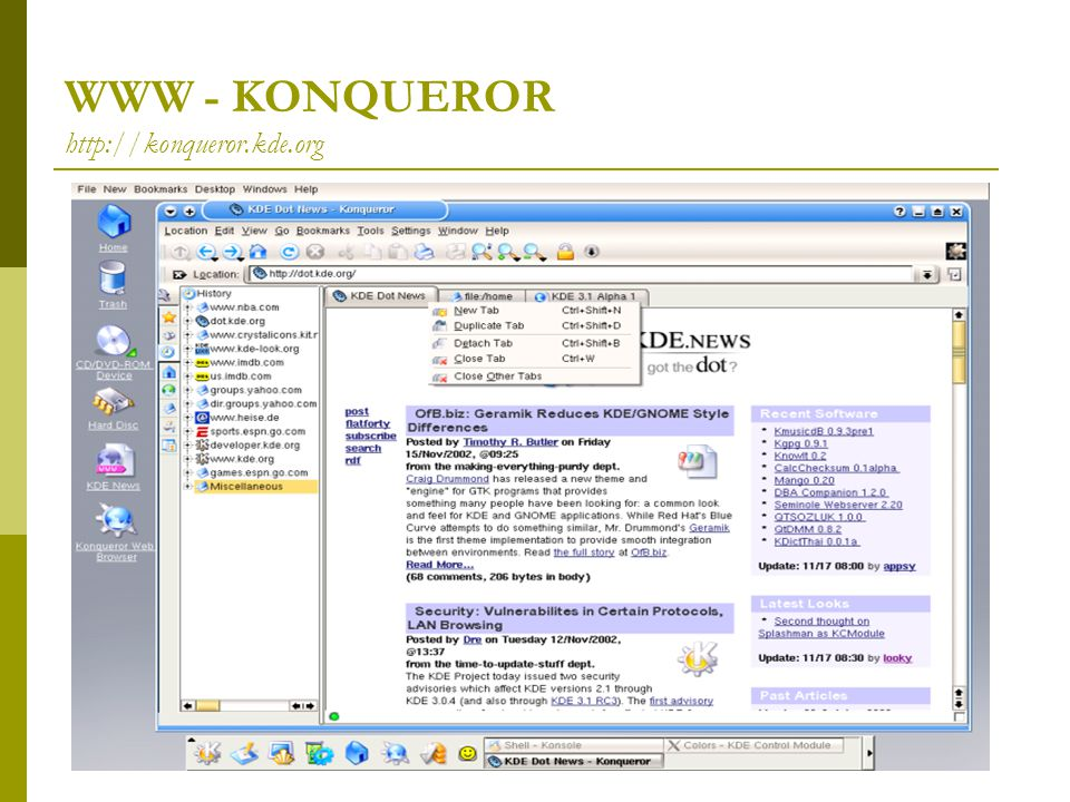 WWW - KONQUEROR http://konqueror.kde.org