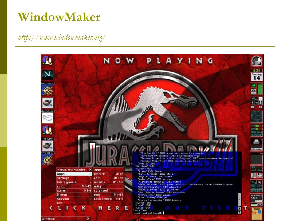 WindowMaker http://www.windowmaker.org/