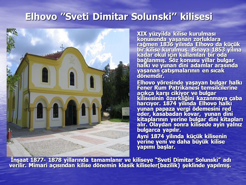Elhovo ''Sveti Dimitar Solunski'' kilisesi