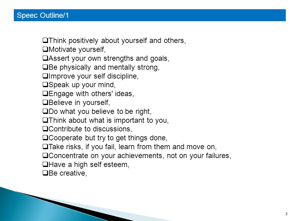 Speec Outline/1 Think positively about yourself and others, Motivate yourself, Assert your own strengths and goals,