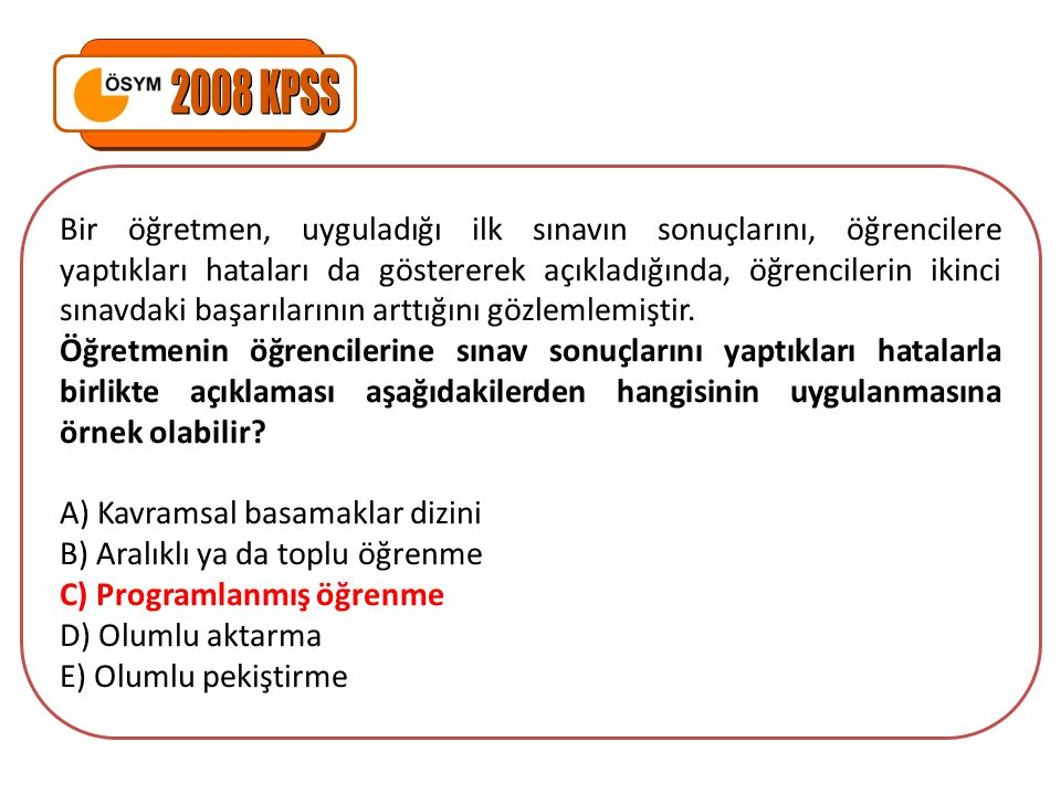 2008 KPSS