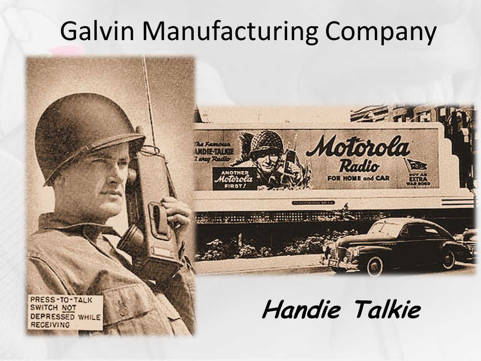 Galvin Manufacturing Company