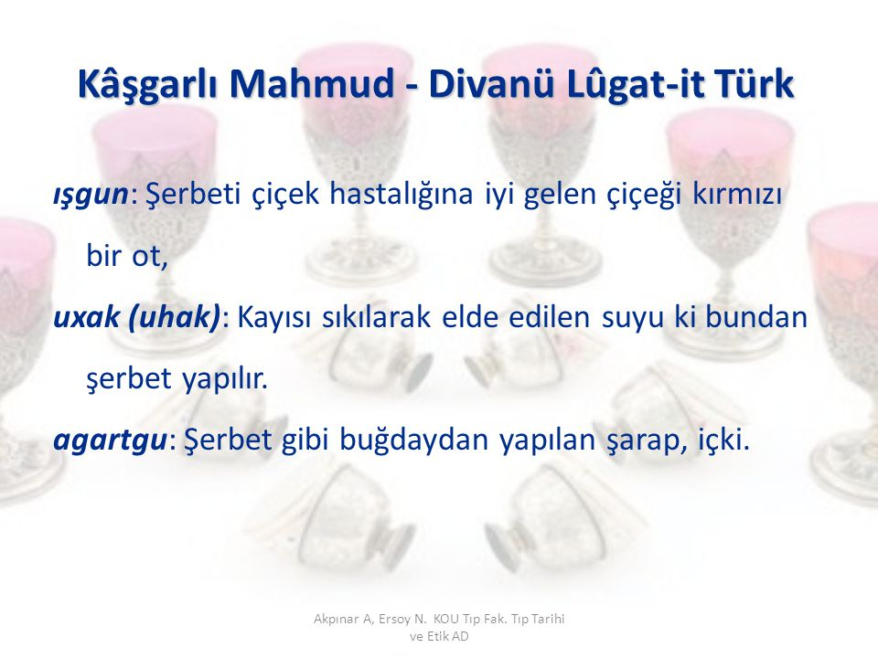 Kâşgarlı Mahmud - Divanü Lûgat-it Türk