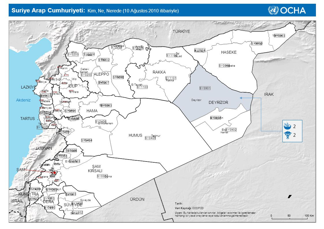 Suriye Arap Cumhuriyeti: Kim, Ne, Nerede (10 Ağustos 2010 itibariyle)
