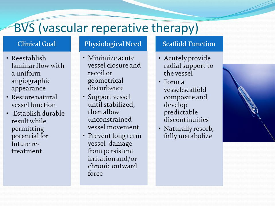 BVS (vascular reperative therapy)