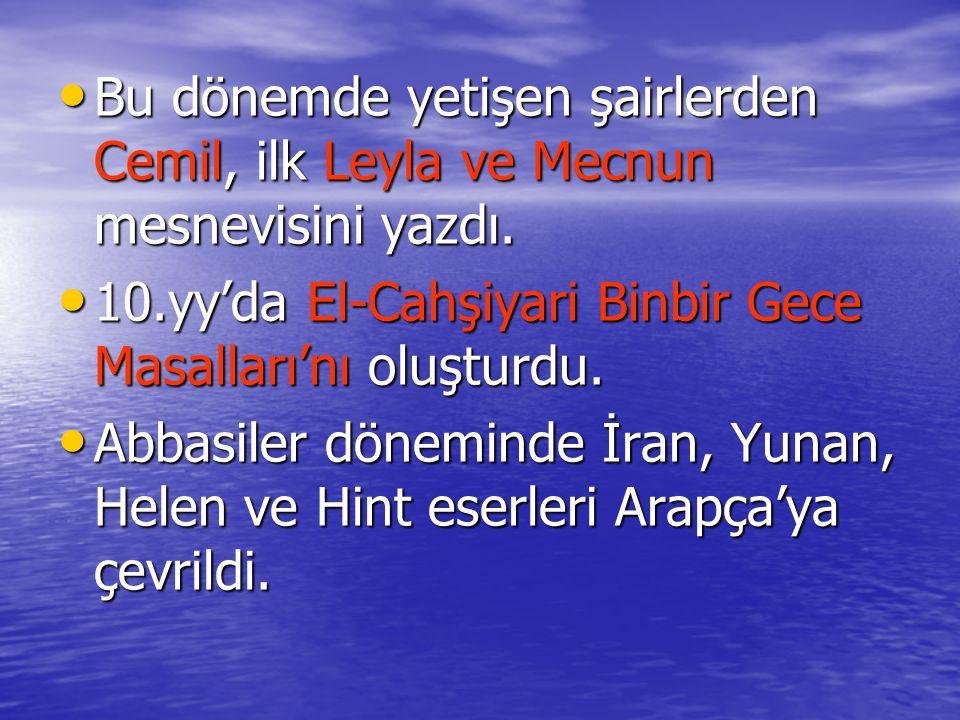 Bu dönemde yetişen şairlerden Cemil, ilk Leyla ve Mecnun mesnevisini yazdı.