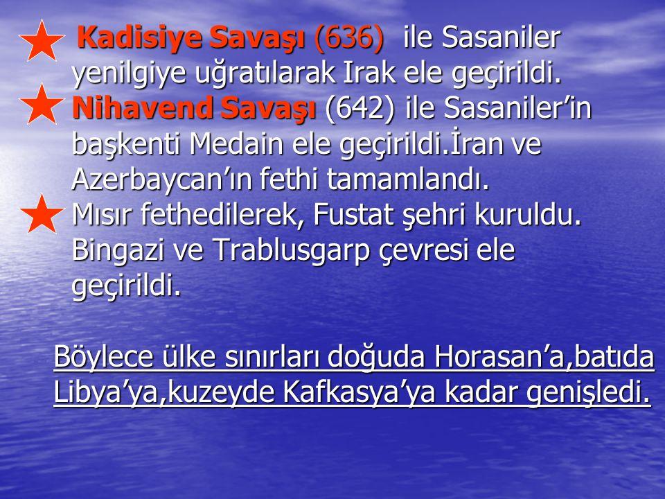 Kadisiye Savaşı (636) ile Sasaniler