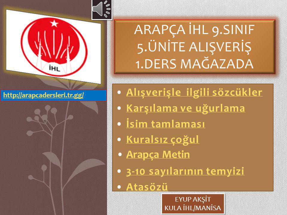 ARAPÇA İHL 9.SINIF 5.ÜNİTE ALIŞVERİŞ 1.DERS MAĞAZADA