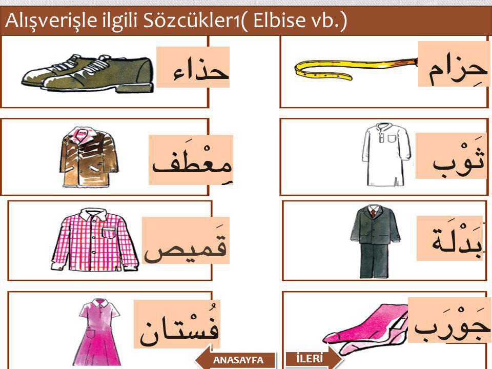 Alışverişle ilgili Sözcükler1( Elbise vb.)