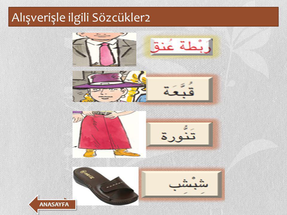Alışverişle ilgili Sözcükler2