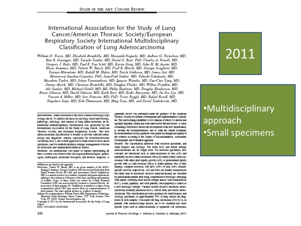 2011 Multidisciplinary approach Small specimens